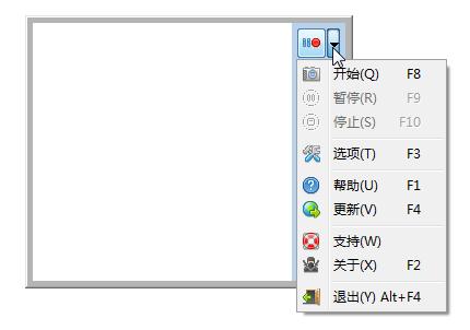 GIF屏幕录像机(Screen Gif)2019.1汉化单文件特别版