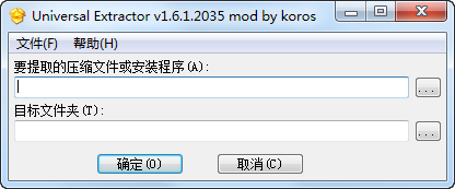 通用提取器(Universal Extractor)1.6.1.2035中文绿色便携优化版
