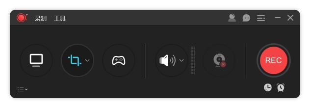 屏幕录像机(ApowerREC)1.3.6.7.2019.04.17中文绿色商业版