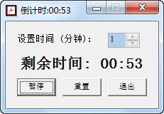 静音倒计时器(Timer)1.2汉化版