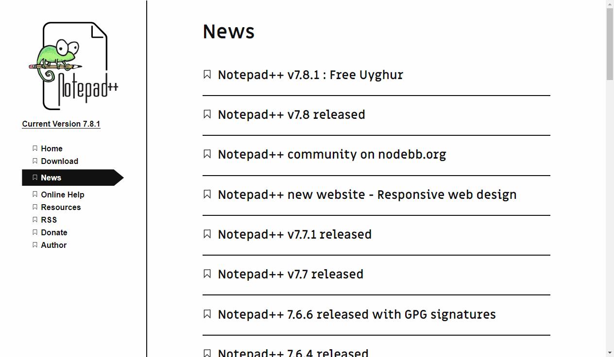 从今天开始本站永久下架 Notepad++ 这个垃圾软件 _ 11.12 更新,又蹦出来个脑残的汉奸