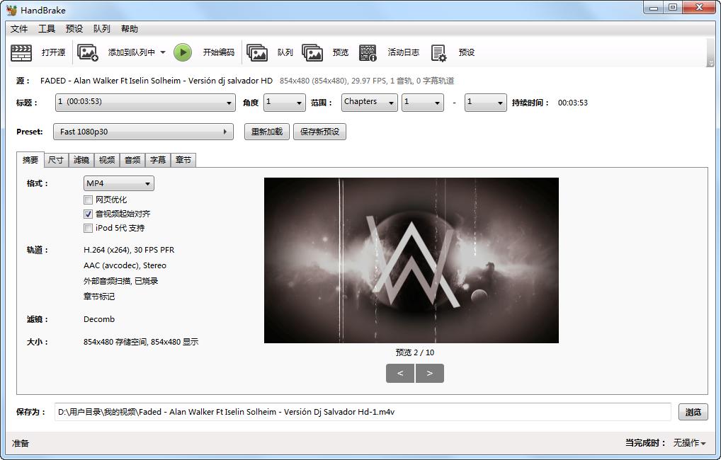视频转换器(HandBrake)1.3.3中文绿色便携版